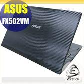 【Ezstick】ASUS FX502 VM 專用 Carbon黑色立體紋機身貼 (上蓋貼、鍵盤週圍貼) DIY包膜