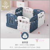 遊戲 兒童游戲寶寶學步柵欄嬰兒室內防護欄家用玩具T 2色