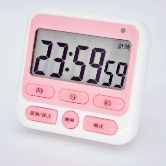 靜音計時器定時器 學生學習倒計時提醒器 考試圖書館宿舍無聲鬧鈴 童趣潮品