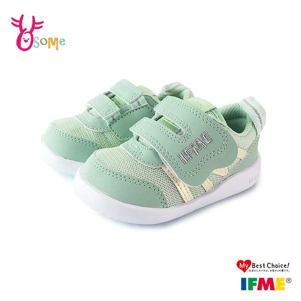 IFME童鞋 寶寶鞋 男女童運動鞋 Light輕量系列 足弓鞋墊 日本機能鞋 運動機能鞋 R7690#米綠◆奧森