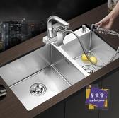 水槽 洗菜盆雙槽 不銹鋼廚房水槽洗碗池手工洗菜池淘菜盆304T