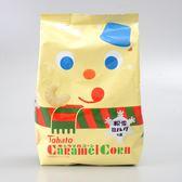 【東鳩】焦糖玉米脆果(牛奶風味)77g(賞味期限:2019.06.19)