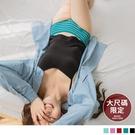 《VB0546》大尺碼-純棉撞色條紋單件內褲 OrangeBear