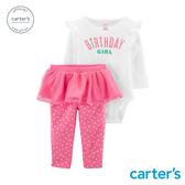 【美國 carter s】生日快樂2件組套裝(女)-台灣總代理