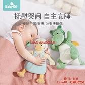 安撫巾嬰兒可入口睡眠寶寶睡覺神器安撫玩偶手偶安撫玩具【齊心88】