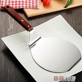 不銹鋼牛排鏟刀披薩生煎鏟手抓餅工具牛排鏟煎餅鏟子料理鐵板燒 交換禮物