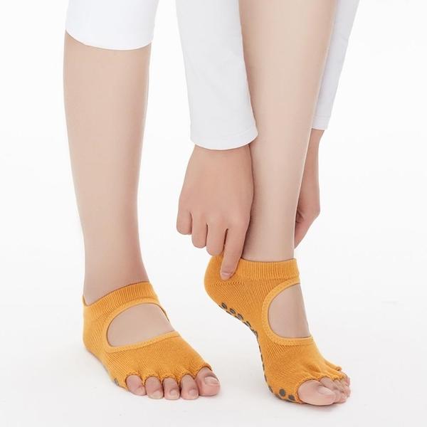 【南紡購物中心】【Clesign】Toe Grip Socks 瑜珈露趾襪 - Radiant