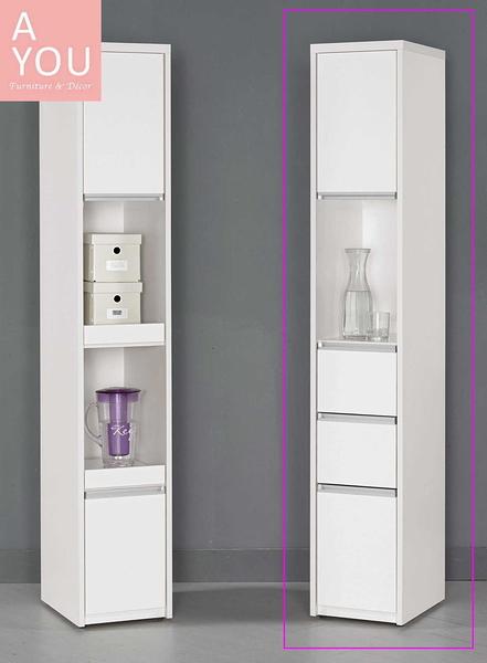 卡洛琳1尺三抽餐櫃(大台北地區免運費)【阿玉的家2020】