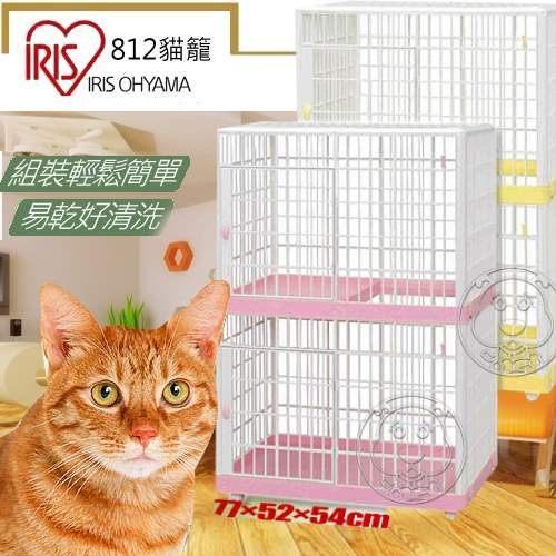 【培菓平價寵物網】 日本《IRIS》粉彩新型雙層812貓籠 (簡易門扣設計)