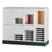 捲門式公文櫃系列-CP-6404+CP-6407+CP-04 四排腳座