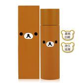 韓國 Apieu╳Rilakkuma 拉拉熊精華液 130mL 柔亮白晰/持久滋潤 ◆86小舖◆