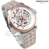 Kenneth Cole 羅馬時刻 雙面鏤空 腕錶 自動上鍊機械錶 男錶 雙色玫瑰金 不銹鋼 KC50779006
