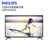 PHILIPS 32PHH4032 (32型)多媒體液晶顯示器(不含搖控器及視訊盒)