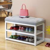 換鞋凳沙髮凳簡約現代儲物凳雙層鞋櫃矮凳子創意收納鞋架子JD 智慧e家