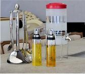 西碧秘園油瓶玻璃防漏油壺家用廚房用品