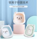 初生嬰兒可折疊臉盆3個裝新生寶寶洗臉洗屁股盆兒童用品 優尚良品YJT