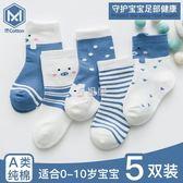 兒童襪子秋冬棉質男童嬰兒中筒襪女童春秋季1-3-5歲新生兒寶寶襪