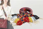 新品寬肩帶可調節女包帶單買配件包帶彩色絲織肩帶斜挎彩帶子減壓 免運