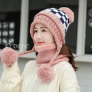 圍巾帽子帽子女冬季潮時尚新款百搭圍巾一體保暖兩件套可愛針織毛線帽 快速出貨