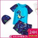 【現貨】梨卡 - 兒童泳衣兒童泳裝男生二件式短袖短褲泳褲兩件式泳衣附泳帽CH690