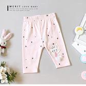 純棉 童話星星皇冠跳舞兔子內搭褲 打底褲 粉色 柔軟布料 甜美 可愛 哎北比童裝