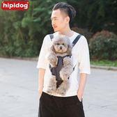 牛仔寵物胸前包泰迪比熊小型犬便攜外出包狗狗貓咪雙肩背包「Chic七色堇」