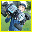 四驅攀爬汽車遙控越野車 耐摔超大號成人兒童玩具男孩4歲大腳充電