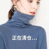 秋冬毛衣女加厚堆堆領修身長袖短款套頭高領毛衣針織打底衫大碼
