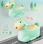 兒童坐便器便盆嬰兒幼兒男尿盆小孩座廁所加大號女寶寶馬桶  LN5182【東京衣社】