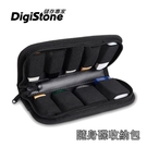 【2件85折】DigiStone 9格裝...