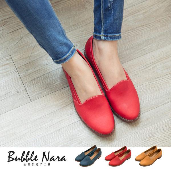 氣墊鞋 無印秋田低跟樂福鞋。Bubble Nara 波波娜拉。自然原色簡約便鞋 NA66-102