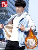 春秋季男士新款棉衣服韓版潮流外套加絨青少年厚夾克學生風衣冬裝 樂活生活館