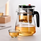 茶壺 飄逸杯耐熱玻璃泡茶壺大號加厚過濾花茶具水杯家用茶水分離過濾杯【快速出貨八折下殺】