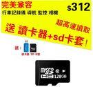 現貨sd記憶卡128g高速sd卡128g...