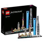 樂高積木樂高建筑系列21039天際線:上海LEGO積木玩具xw