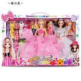 芭比換裝洋娃娃套裝大禮盒兒童玩具 送108件贈品