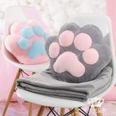 抱枕 貓爪 被子兩用午睡靠墊汽車多功能個性可愛枕頭被