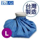 【Flexi-Aid】菲德冰溫敷袋 (冷熱敷袋 冰敷熱敷兩用敷袋) L-11吋