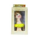 法國蘇菲 長頸鹿漂浮(黃綠)【岡山真愛香水化妝品批發館】