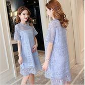 初心 雕花 布蕾絲 洋裝 【D1888】韓系 純色 高貴華麗 質感 鏤空 修身 顯瘦 洋裝