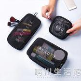 旅行化妝包小號便攜收納簡約韓國透明網紗洗漱包隨身大容量化妝袋 晴川生活館