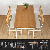 預購8月上旬-餐桌椅組 Vintage日系工業風餐桌椅5件組(1桌+4椅)-2色 / H&D 東稻家居