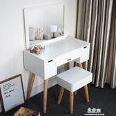 歐式梳妝台  小戶型迷你實木臥室梳妝台 簡約現代收納盒化妝台igo    易家樂