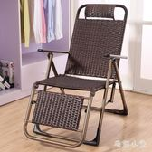 藤躺椅躺椅折疊椅休閒椅躺椅折疊午休午休椅折疊躺椅午睡椅 ys7412『毛菇小象』