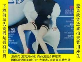 二手書博民逛書店罕見時尚芭莎(2017年2月號下總第405期)封面—唐嫣Y250