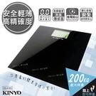 【KINYO】LCD大螢幕電子體重計/健康秤(DS-6585)鋼化玻璃