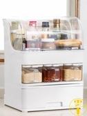 調味盒調料罐子置物架廚房用品收納盒組合套裝【雲木雜貨】