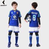 夏季球衣兒童足球服套裝訂制男孩足球訓練服男童女小學生隊服定制