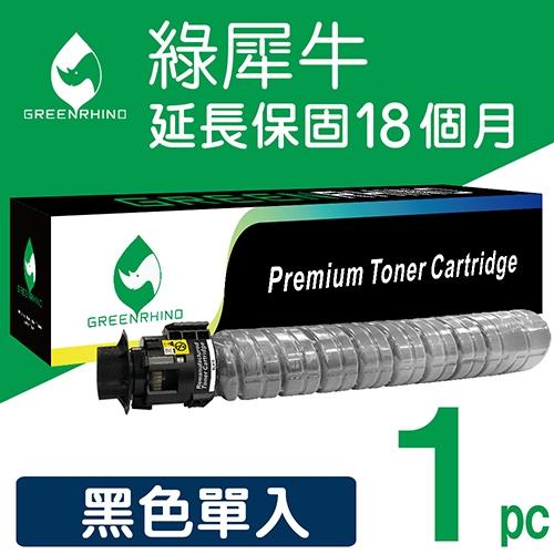 綠犀牛 for RICOH MP C2503 黑色環保影印機碳粉匣 /適用MP C2003 / C2004 / C2503 / C2504