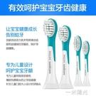 兒童電動牙刷頭HX6032/HX6042替換HX6322HX6340HX6312正品 一米陽光